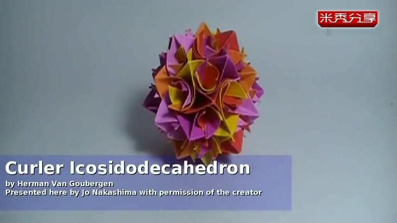 儿童手工制作教程 卷卷花球的折法