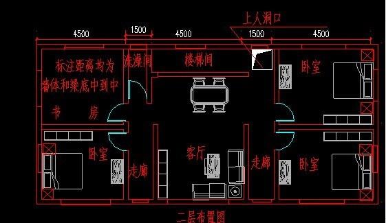 四间二层楼房平面设计图