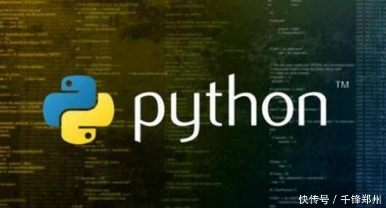 Python开发有前景吗 学习Python适合做什么