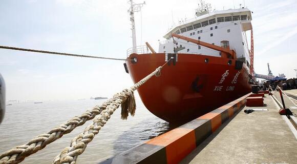 """雪龙""""号出征 开启第八次北极科考之旅"""