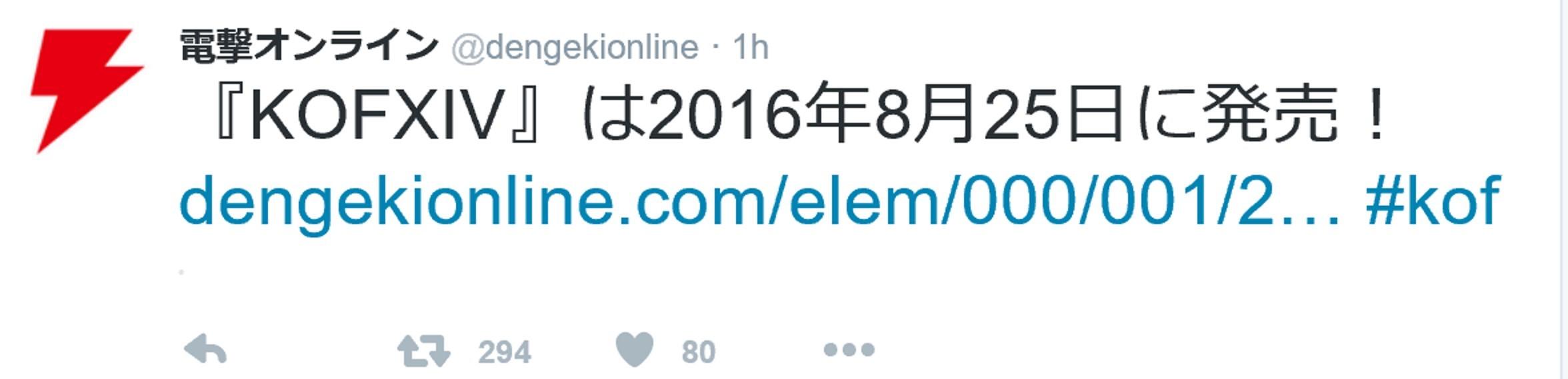 《拳皇14》发售日期确定