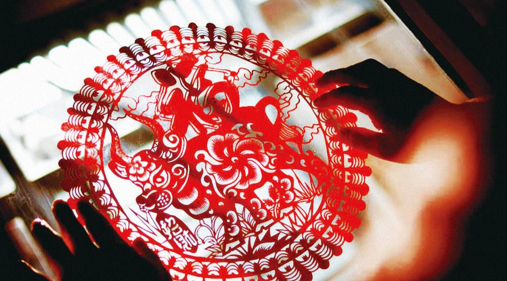 春节记忆之窗花:美好愿望全在指尖