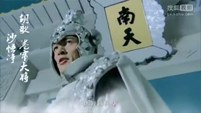 胡歌刘亦菲 九九八十一 古装男女神群像 霍建华胡歌杨洋刘亦菲