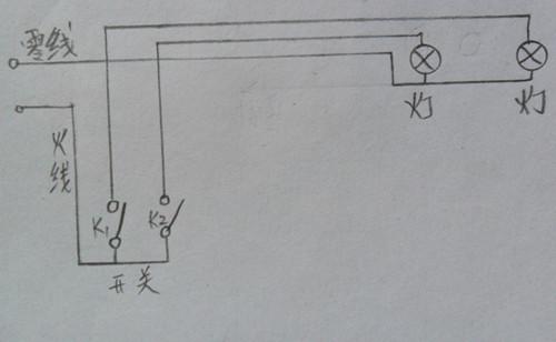 单控灯泡电路图