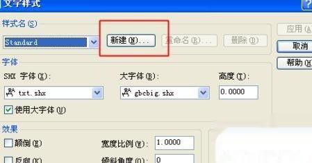 将CAD文字竖着南昌cad制图招聘图片