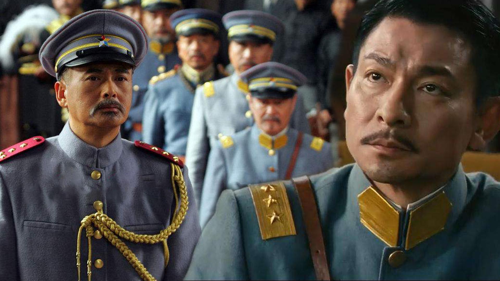 七一建党纪念日,周润发、刘德华等倾情演绎这部建党史诗级电影