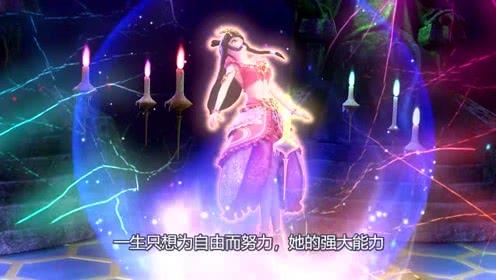 精灵梦叶罗丽:盘点3个被魔法环绕的叶罗丽仙子,亮彩上榜,她最震撼
