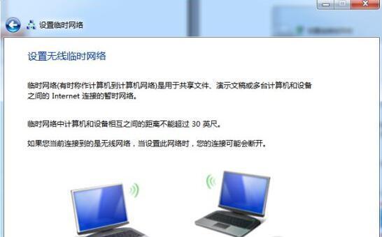 生化危机保护伞小队局域网搭建联机教程