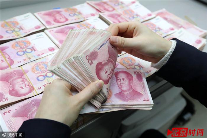 好消息!2017年你不仅会涨工资 还可能少交税 - 周公乐 - xinhua8848 的博客