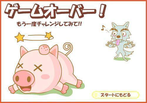 ppt可爱小猪背景图