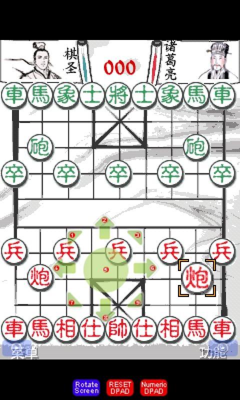 《 极品象棋2010之水墨风情 》截图欣赏