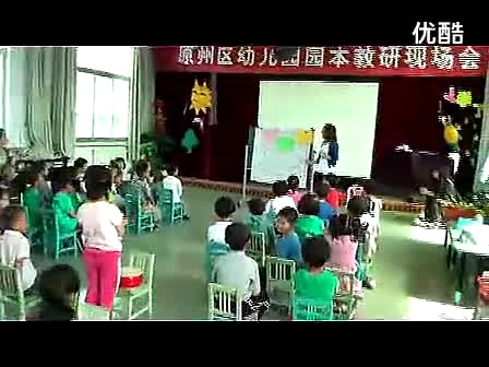 幼儿园大班音乐优质课视频《打击乐喜洋洋》王老师