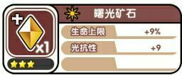魔力石2.jpg