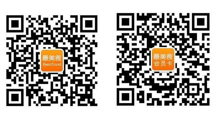 北京|黑色风暴中的惊艳火锅! - bestfood美食中国 - bestfood美食中国的博客