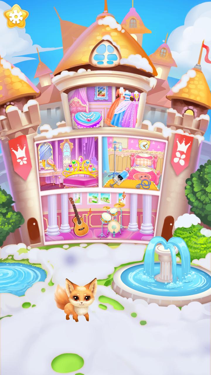 城堡小公主换装装扮