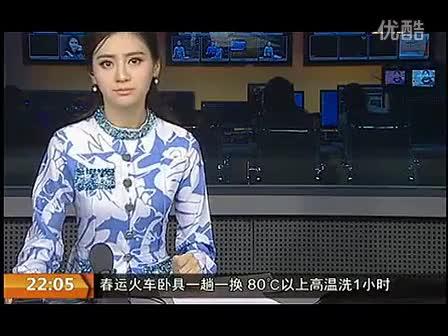 最美癌症女孩李娜离世 曾上中国梦想秀-视频 热点直击