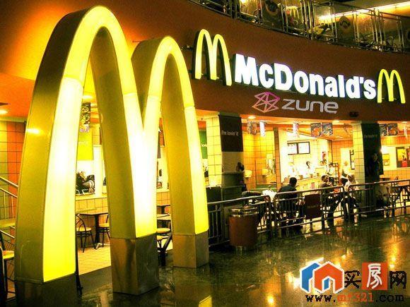 麦当劳公司现在还掌控着其他一些餐饮品牌