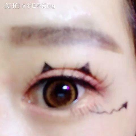 内双肿眼皮可爱小恶魔眼妆画法