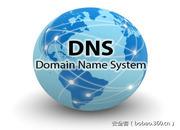 【技术分享】通过伪造DNS响应绕过域名所有权验证