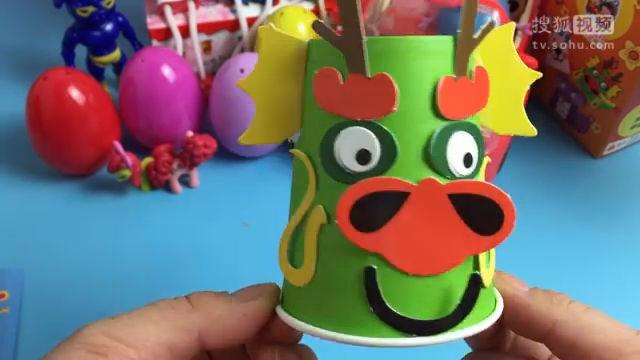 十二生肖动物纸杯 龙儿童diy手工制作纸杯粘贴益智