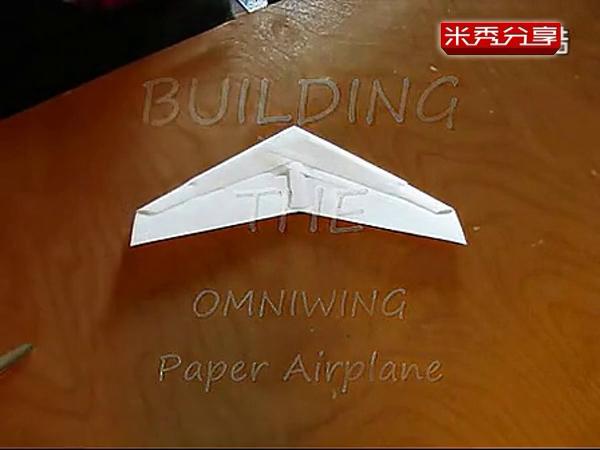 滑翔翼纸飞机折法 折纸大全