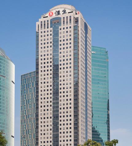 广州恒生集团有限公司