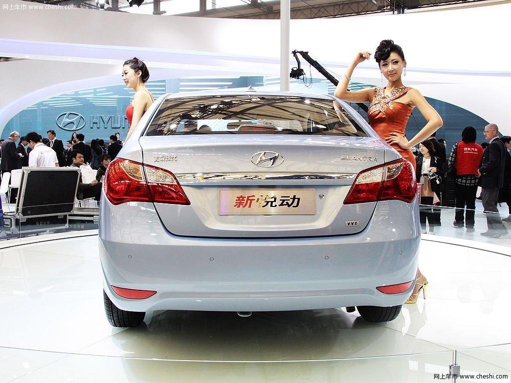 魅力新升级 新款北京现代悦动即将上市