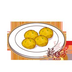 烤小土豆.png