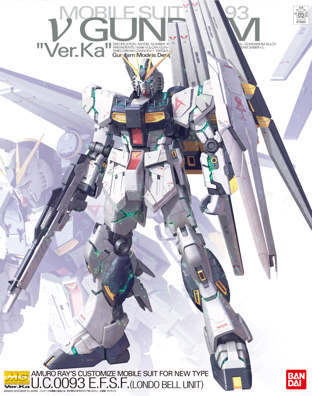 Nu Gundam ver KA MG Box Art.jpg