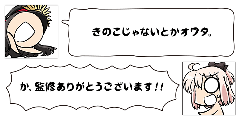 本能寺活动4.PNG