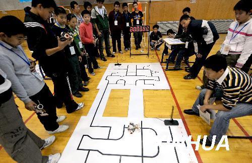 国际机器人大赛_360百科