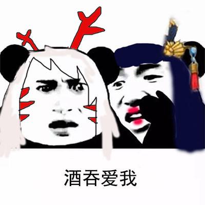 阴阳师悄悄话表情包1.jpg