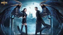 《荣耀大天使》评测:精美绚丽的魔幻大世界