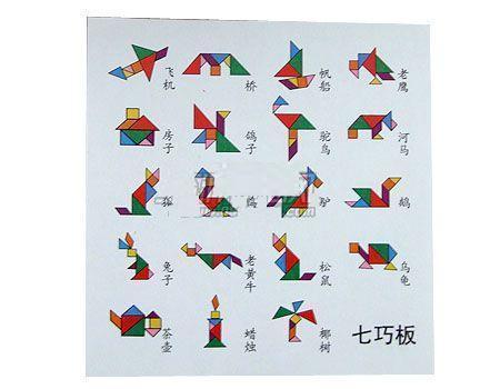 用七巧板中的图形可拼成哪些小动物图案图片