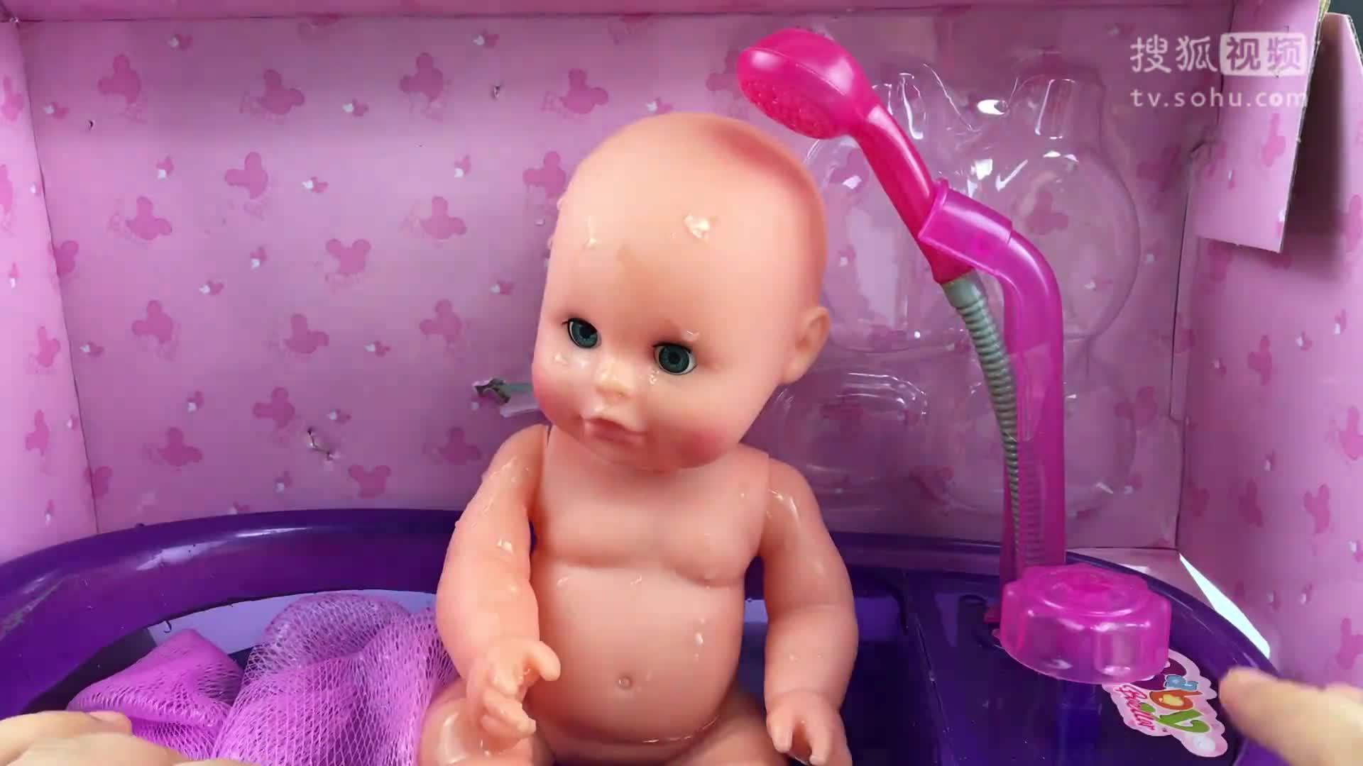 娃娃洗澡过家家玩具视频