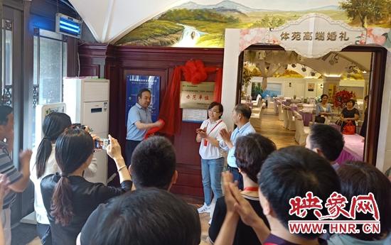 """巩义市举行省级\""""互联网+明厨亮灶\""""示范单位揭牌仪式"""