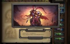 《炉石传说》将推出三国合集 加入貂蝉瓦莉拉、关羽乌瑟尔皮肤