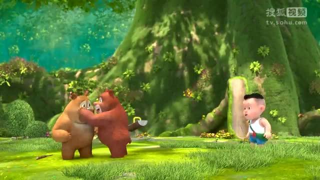《熊熊乐园》 第05集 爱哭的熊二