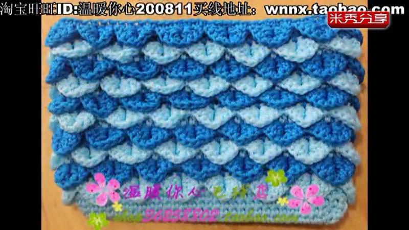 手工编织时尚钩包视频 鱼鳞包包的钩针方法