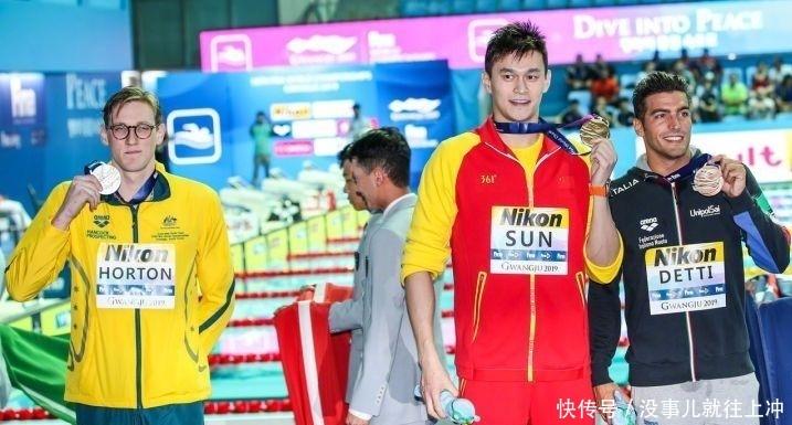 冠军被点名批评?国际泳联喊话孙杨:给个面子,算了吧。