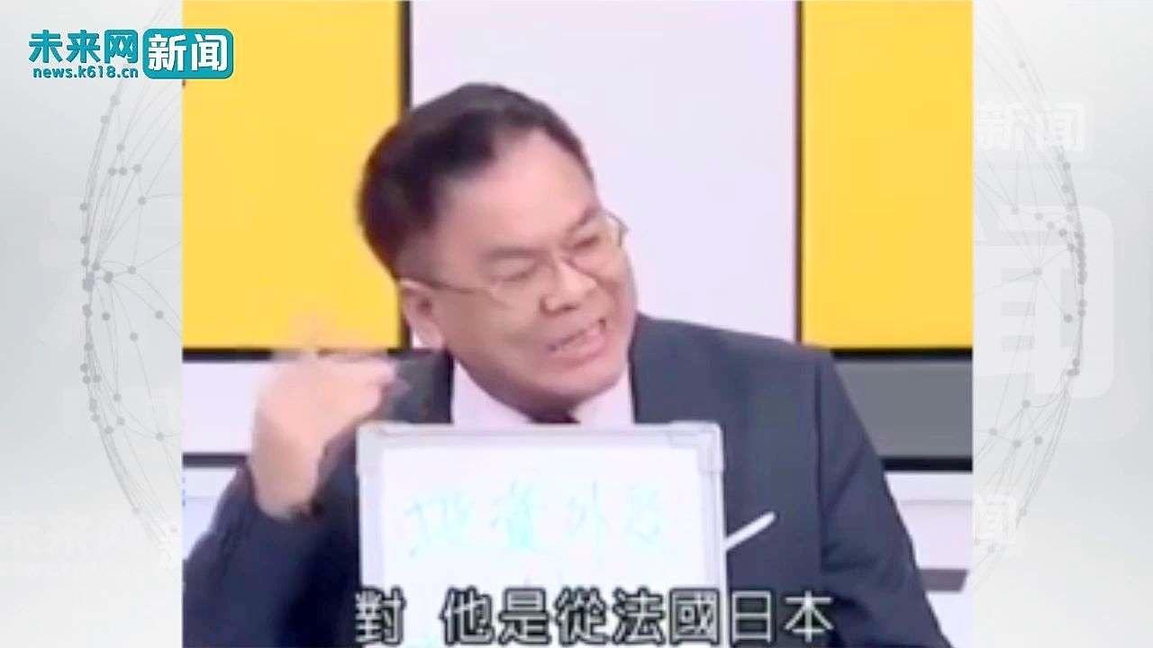 打脸!台湾无知主持人称大陆高铁不如台湾