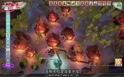 《工人创世纪:最终版 Valhalla Hills - Definitive Edition》 中文版 已上市游戏介绍