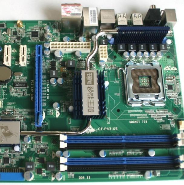 电脑主板维修与升级服务