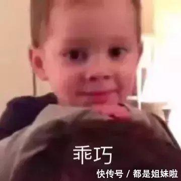 宝宝 壁纸 孩子 小孩 婴儿 359_359