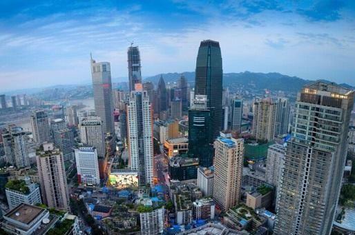 改革开放重庆经济总量_重庆保险改革内容