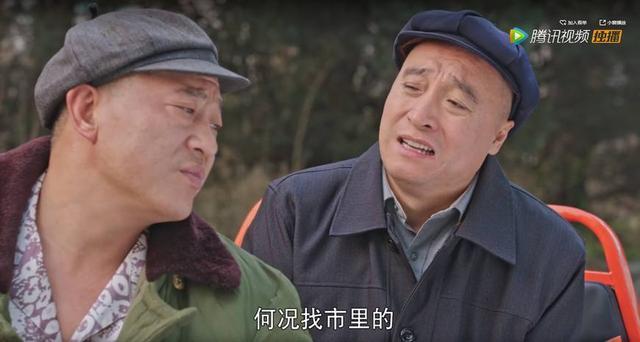 """《乡村爱情10下》赵四遇到知音陈明星于是""""舞王""""开嗓唱歌了"""