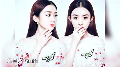 刘涛赵丽颖宁静谁会唱歌?女演员唱功排行出炉