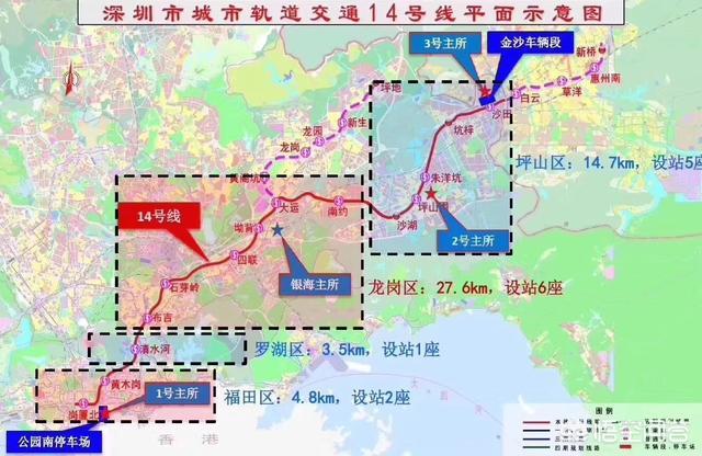地铁14号线与惠城一号线