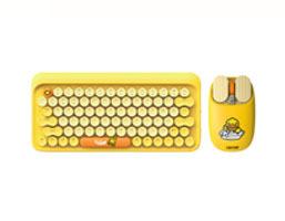 购买权竞拍—1元得洛斐小黄鸭机械键盘