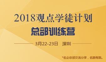 滨江集团大股东再增持约800万股 持股比例上升至41.26%